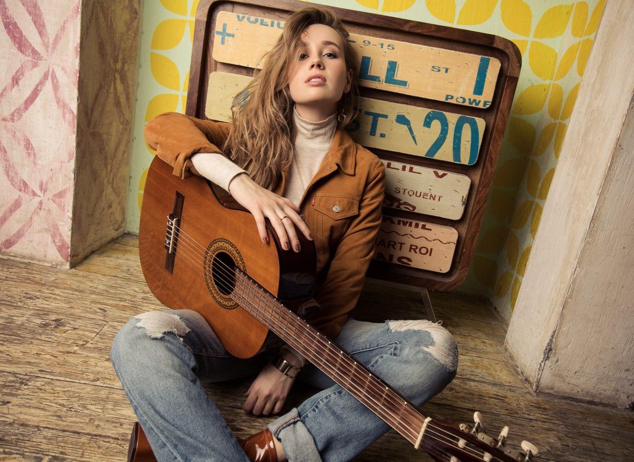 С гитарой